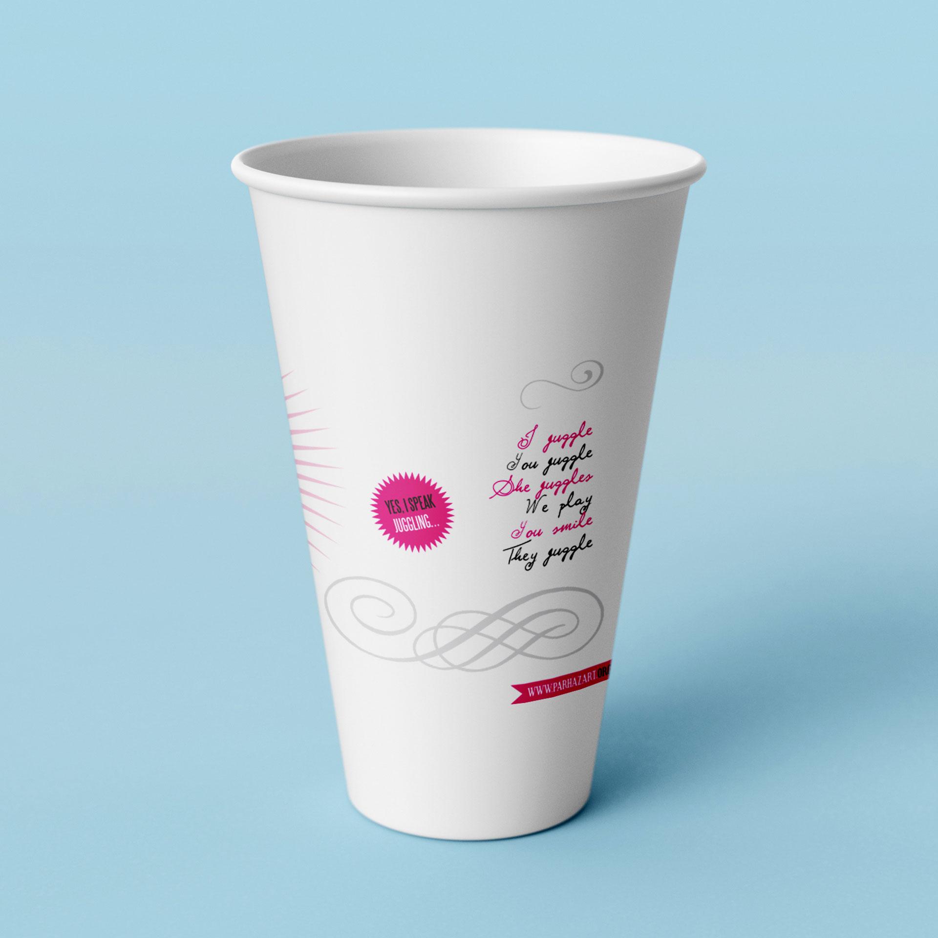 Ecolo cup EJC2013-Cmondada Design